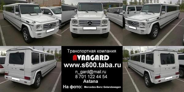 Аренда  Mercedes-Benz G55 белого/черного цвета для любых мероприятий 12