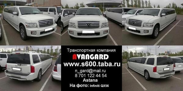 Аренда  Mercedes-Benz G55 белого/черного цвета для любых мероприятий 14
