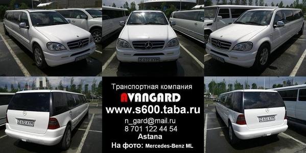 Аренда  Mercedes-Benz G55 белого/черного цвета для любых мероприятий 19