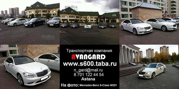 Аренда  Mercedes-Benz G55 белого/черного цвета для любых мероприятий 20