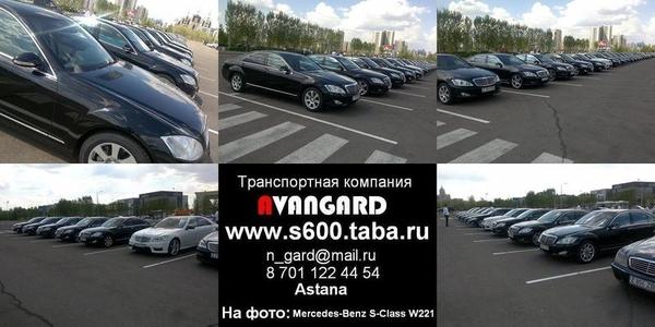 Аренда  Mercedes-Benz G55 белого/черного цвета для любых мероприятий 21