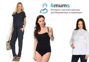 Открылся новый магазин одежды для беременных и кормящих мам 4MUMS