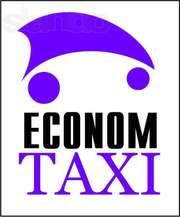 Требуются Водители с Личным Автотранспортом
