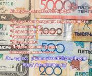 Финансовая помощь от частного кредитора сегодня