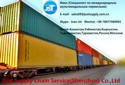 Доставка грузов  из  Китая в Казахстан Узбекистан Кыргыстан Тадижикист